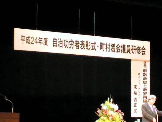 20121122