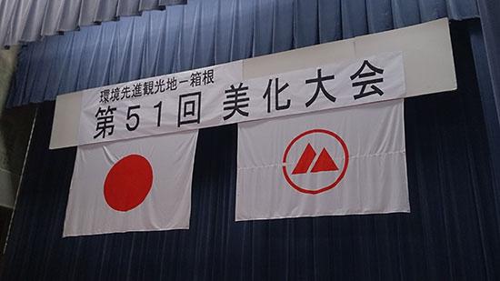 20130808-1