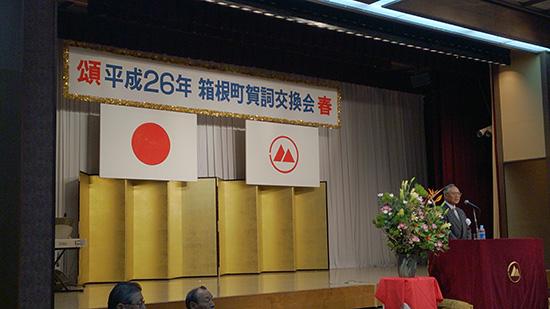 20140107-1